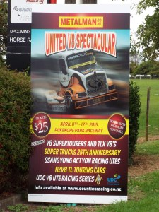 United V8 Spectacular 2015